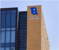 إجراءات وقائية للطيران المدني السعودي لمنع انتشار «كورونا»