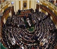 5 تشريعات على طاولة البرلمان الأسبوع المقبل
