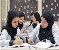 بسبب كورونا.. الإمارات تعطل الدراسة وتفعل مبادرة «تعلم عن بعد»