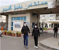 وزارة الصحة اللبنانية: شفاء المصابة الأولى بفيروس كورونا