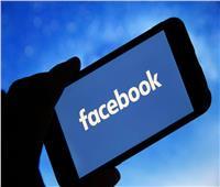 «فيسبوك» تنسحب من مؤتمر «إس إكس إس دابليو» بسبب «كورونا»