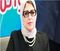 القومي للمرأة يهنئ وزيرة الصحة لحصولها على جائزة التميز