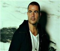 بعد حفل المنارة.. مؤلف وملحن «روح» يوجه رسالة إلى عمرو دياب