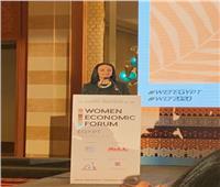 مايا مرسي: تنظيم المنتدي الاقتصادي للمرأة بمصر رسالة كبيرة للعالم