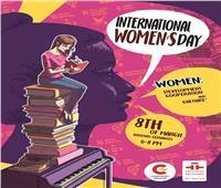 سفير إسبانيا يشارك في الاحتفال باليوم العالمي للمرأة الأحد المقبل