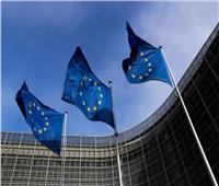 الاتحاد الأوروبي يعلن عن أول إصابة بـ«كورونا» بين موظفيه في بروكسل