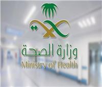وزير الصحة السعودي: حالة المواطن المصاب بـ«كورونا» مستقرة