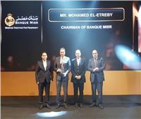 محمد الإتربي يتسلّم جائزة «الشخصية الأكثر تأثيرا في الاقتصاد المصري»
