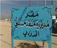 للوقاية من «كورونا»: العراق يغلق منفذ «مندلي» الحدودي مع إيران