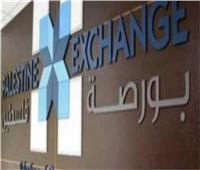 البورصة الفلسطينية تغلق تداولاتها على ارتفاع بنسبة 0.03%