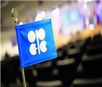 وزراء أوبك يبحثون التزام المنتجين باتفاق خفض معروضات النفط الخام