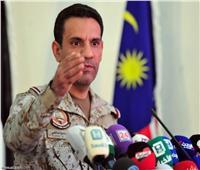 التحالف العربي: إحباط عمل إرهابي حاول استهدف إحدى ناقلات النفط في بحر العرب