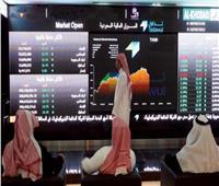 مؤشر سوق الأسهم السعودية يغلق منخفضاً عند مستوى 7524.50 نقطة