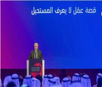 طلال أبو غزالة: الذكاء الاصطناعي سيحكم المستقبل ويغير حياة الأفراد