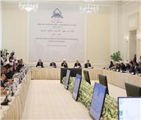بمشاركة الأزهر| مؤتمر دولي يوصي بإقامة مسابقات وندوات علمية عن «الإمام الماتريدي»