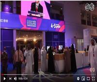 خاص بالفيديو| افتتاح النسخة التاسعة من المنتدى الدولي للاتصال الحكومي