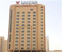 البحرين تعلن تعافي أول مصاب بفيروس «كورونا» في البلاد