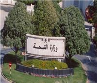 سلطنة عمان تعلن تسجيل 3 إصابات جديدة بفيروس كورونا