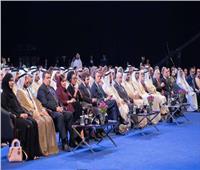 حاكم الشارقة يشهد جلسة تأثير الشاشة على الرأي العام ضمن فعاليات المنتدى الدولي للاتصال الحكومي