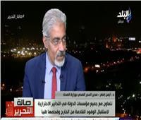 فيديو| مدير الحجر الصحي: تجهيز مستشفى في كل محافظة للتعامل مع «كورونا»
