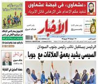 أخبار الخميس| حظر دخول القطريين لمصر من الغد كإجراء احترازي لمواجهة كورونا