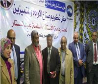 «مستقبل وطن» ينظم احتفالية لتكريم صناع الإرادة في نصر النوبة
