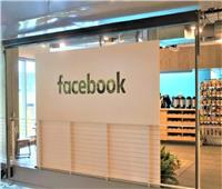 فيسبوك تسجل أول حالة مصابة بـ«كورونا»