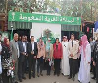 جناح خاص بالسعودية في احتفالية كلية العلاج الطبيعي بـ«يوم الشعوب»