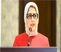 الصحة: فحص 8219 سيدة ضمن مبادرة الرئيس «صحة الأم والجنين»