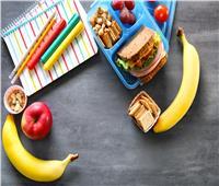 لتقوية مناعتهم.. تعرفي على التغذية السليمة لطفلك في المدرسة