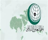 «التعاون الإسلامي» تحث الدول الأعضاء على الشفافية لاحتواء كورونا