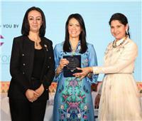 مشاركة حكومية واسعة في اليوم الثاني للمنتدى الاقتصادي العالمي للمرأة