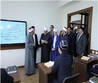 صور| الإمام الأكبر ووفد الأزهر في ضيافة «الإمام البخاري» بسمرقند