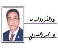 أزمة سد النهضة: رؤية الأحزاب والخبراء
