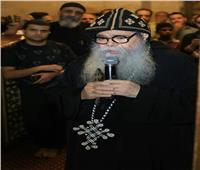 الكنيسة الأرثوذكسية توضح الحالة الصحية للأنبا صرابامون