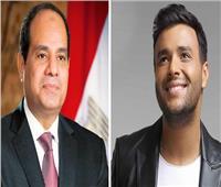 فيديو  لهذا السبب.. رامي صبري يشكر الرئيس السيسي