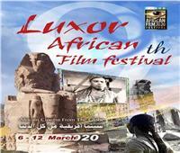 «السينما الأفريقية» يرد على تأثر المهرجان بظهور حالات كورونا بالأقصر