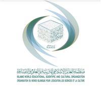 الإيسيسكو تدعو العالم الإسلامي إلى مواجهة خطر كورونا بالبدائل