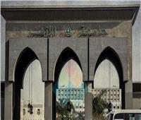 غدا.. انطلاق مؤتمر «بناء الإنسان في التصور الإسلامي» بجامعة الأزهر
