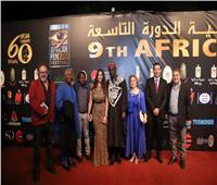 شاهد|إطلالات النجوم على «ريد كاربت» في افتتاح مهرجان الأقصر للسينما الأفريقية