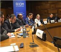 مصر تشارك في تنظيم لقاء مع المنظمة الدولية للهجرة بنيويورك