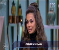 فيديو| سر بكاء داليا مصطفى بعد دخول ابنتها على مواقع التواصل الاجتماعي