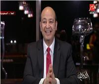 فيديو| عمرو أديب يشيد بمدينة العلا السعودية «تشعر أنك في كوكب آخر»