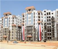 «الإسكان»: إتاحة 66 محلا تجاريا و7 صيدليات و6 وحدات إدارية بـ6 مدن جديدة