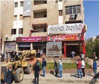 جهاز مدينة القاهرة الجديدة يسترد 10 وحدات سكنية بالتجمع الخامس