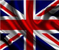 بريطانيا تسعى إلى توقيع اتفاق تجاري مع مجموعة شرق إفريقيا