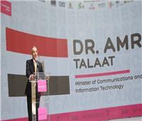 وزير الاتصالات يشهد الاحتفالية السنوية لرائدات الأعمال «هي تستطيع»