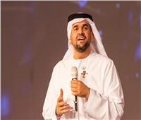 حسين الجسمي يختتم برنامج «الميدان 2020» بأغنية «نفرش دروبك»