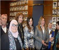 ليلى علوي تحتفل مع مايا مرسي باليوم العالمي للمرأة