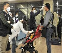 «الصحة» تستقبل المسافرين لعمل تحاليل فيروس كورونا.. تعرف على الأسعار